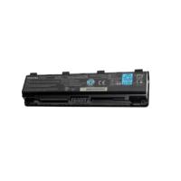 Baterie laptop Toshiba PA5024U originala