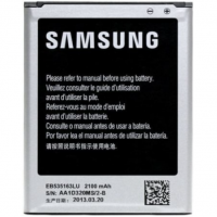 Baterie Samsung Galaxy Grand Neo