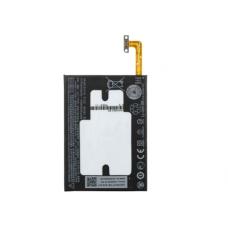 Baterie HTC One M10 originala