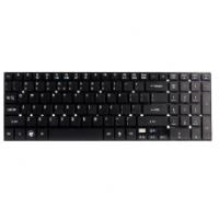 Tastatura laptop Acer Aspire E15